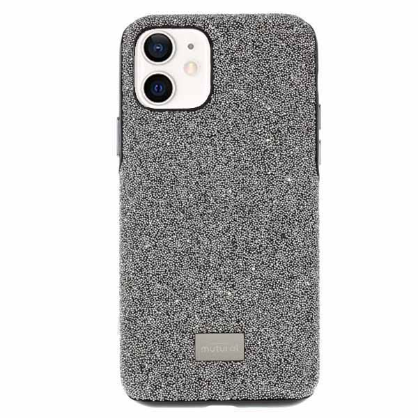 Glitter Cover For iPhone 12 Mini 5.4 inch Silver